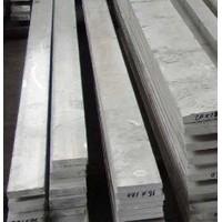 批发5042铝板材 5042铝棒料