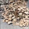 出售炼钢生铁 锰0.25硫0.021磷0.074碳3.90