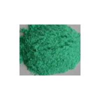 湿法冶金工厂常年采购氢氧化钴粗品,氢氧化镍粗品