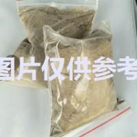 厂家大量求购,锰粉,含铅,锌,金,银,的矿石,尾沙