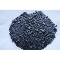 本公司长期稳定收购各种镍矿,镍精粉,以及镍合金