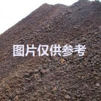 天津港南非高铁锰矿:
