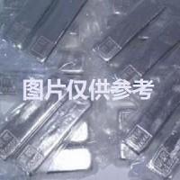 常年出售高品质 镓(4N-8N )铟锭、锗、海绵锆、铌条、铌铁、电解钴(金川、赞比亚)精铋等
