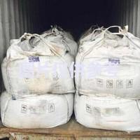 运城公司现大量采购5一10品位低的铜粉