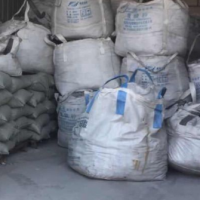 山东省济宁市出售26吨废铝灰含量50,价格带票,交易金额4300