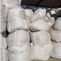 广东厂家直收进口或国内次氧化锌  锌灰 烟灰等含锌物料