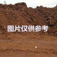 求购红土镍矿,含镍1.5以上,50元/吨,要存矿