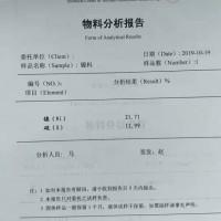 正品工业级硫酸镍出售,镍21.71%,硫11.99%,硫酸根36%