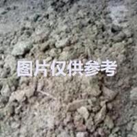 全国大量求购含银的矿,渣。