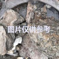 出售铜镍合金碎片