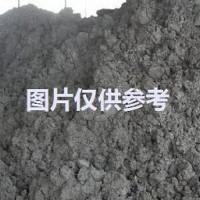 出售铅泥,铅15度,银子320,水18-19,熘16-17个