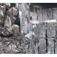 厂家长期求购废铅