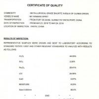 出售几内亚铝土矿,价格CFR53美金一吨