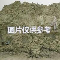 出售铅泥粉 铅30度 银200克 铅63系数 银子1.8元每克