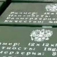 俄罗斯钨条99.98%含量,400吨货已在中国大陆