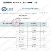 出售金属铯120公斤,碳酸铯有1.2吨