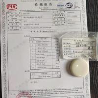 山东钠长石粉,钠10.5以上,钾0.35,铝19,白度60,200目,50公斤袋子包装