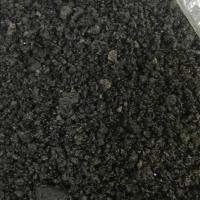 现大量出售铬铁水渣  含铬4-6  货在内蒙丰镇