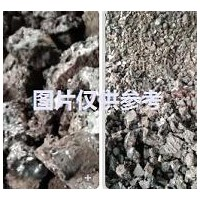 本公司长期采购冰铜。铜渣,铜泥,以及金银物料!
