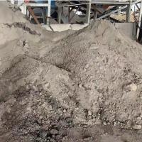出售铅原矿铅矿245吨,货在江西九江