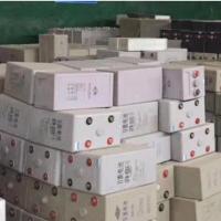 600吨电信电瓶出售,需要联系