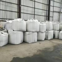我们公司面向全国长期收购10%铝灰。有资源的朋友可以联系我
