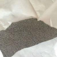 出售有500公斤纯镍颗粒 60公斤超细镍粉,货在河北清河,有需要的请联系!