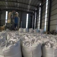 长期出售、加工(60、65、70、75、80、85、88)铝矾土块料、骨料、细粉