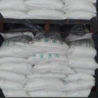 现有十吨镍粉出售,货在湖南衡阳