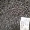 采购冰镍,镍铜合金。