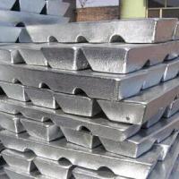 生产销售非标102铝锭,货在山东临沂,有需要的请联系