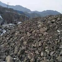 出售铼钼矿石原矿,现货5000吨