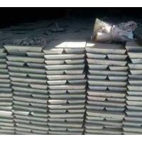 保定地区出售锌锭两百吨,15500不带票,有需要的朋友电联