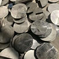 大量收购钼矿石,钼精粉,钼铁,氧化钼,钼催化剂