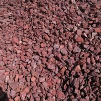 天津港2000吨左右 巴基斯坦块矿 有兴趣的联系