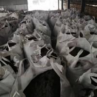 出售水钴矿粉料,现货800吨以上